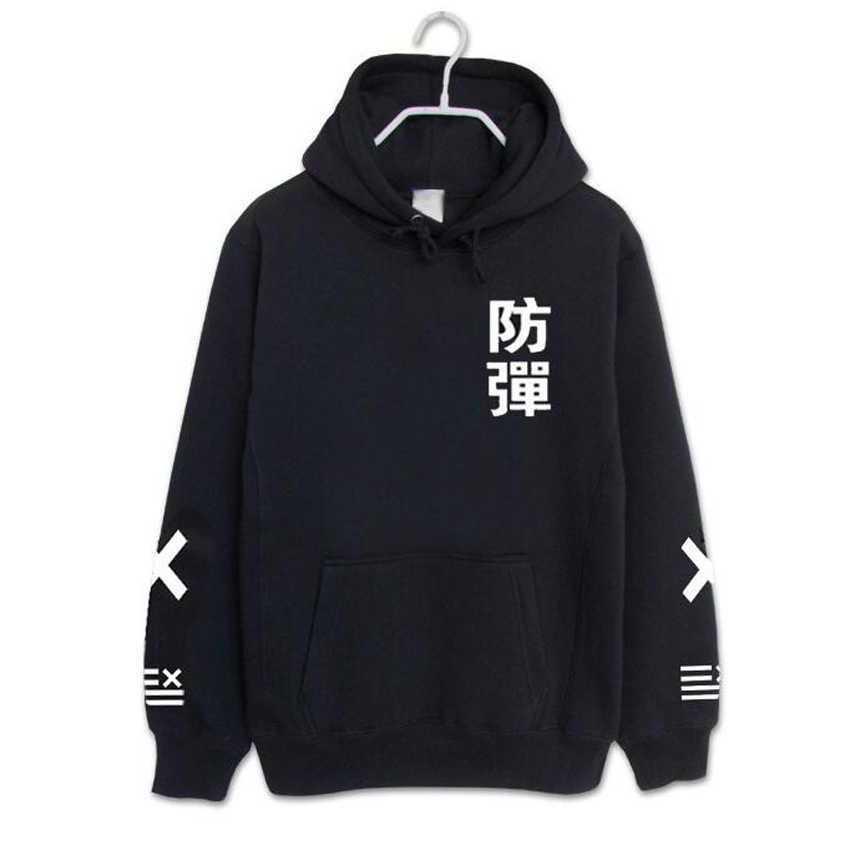 ddd0509f KPOP BTS Sweatshirt With a Hood Fleece Hoodies Should Aid The Lovers Loose  Sweat Shirt k