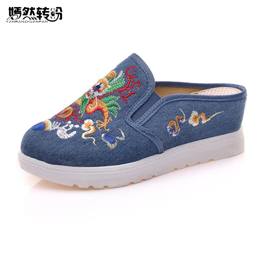 빈티지 여성 슬리퍼 봄 여름 슬로프 중국어 드래곤 수 놓은 캐주얼 샌들 소프트 신발 여자 Chinelo Feminino