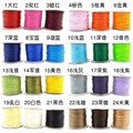 Free Shipping 1.0MM Polyester String Korea Waxed Ropes Cords,Jewelry Beading Cord, Bracelet & Necklace,DIY Accessory Jewelry