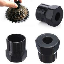 1pcs cycling bicycle Flywheel Rotating sleeve tool bike repair tools Repair Sleeve Socket