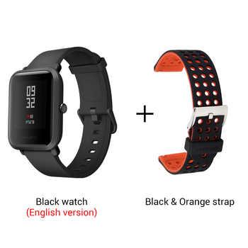 amazfit smart watch add Orange strap