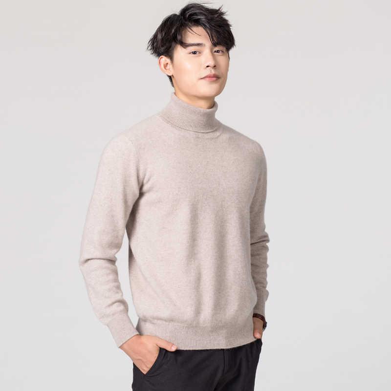 남자 스웨터 캐시미어와 양모 니트 점퍼 11 색 뜨거운 판매 겨울 패션 터틀넥 풀오버 남자 모직 의류 남성상의