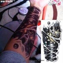 Nu-TATY Robot Machine Arm Temporary Body Art Flash Tattoo Stickers, 12x20cm Waterproof Tatto Henna Tatoo Style Adult Sex