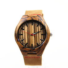 Stylish Zebra Wooden Watch  Bracelet Quartz Clock With Gift Box For Man Or Woman Multifunctional Wristwatches