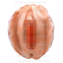 Shell Masks Prank flower lady garden Latex Female hole women cherry love tunnel Mask quim Halloween Perinea cunt Funny Villain