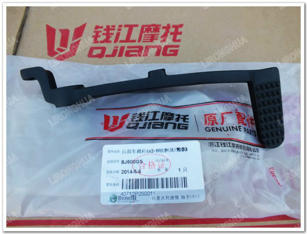 Benelli Motorcycle Accessories Huanglong European Version of BN600 Brake Pedal Brake Rod