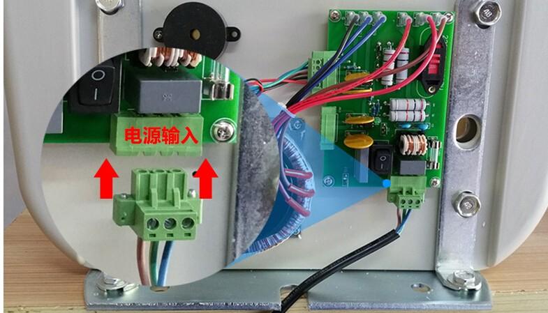 IRKADD more 58Khz system 6