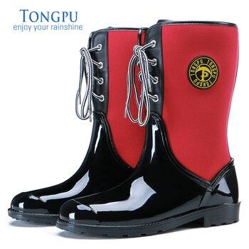 TONGPU nowy projekt dla kobiet połowy łydki buty damskie elastyczny neopren sznurowane kalosze 154-601