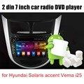 Quad Core Android 6.0 para Hy/undai So/laris ac/centavo V/erna i25 Carro DVD jogador de Rádio GPS controle de volante