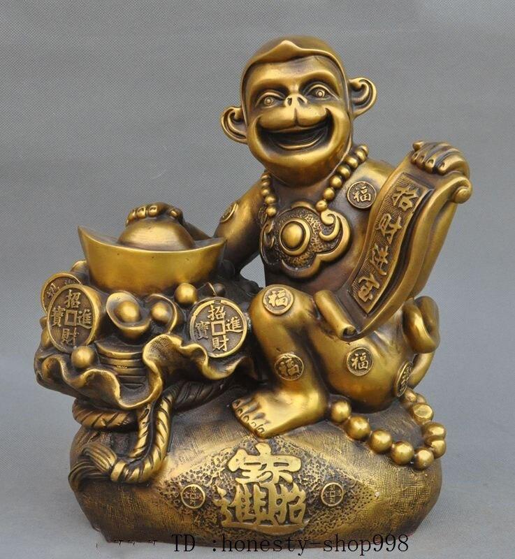 christmas China Fengshui Bronze wealth Yuanbao Moneybag Animal Zodiac Monkey Lucky Statue halloweenchristmas China Fengshui Bronze wealth Yuanbao Moneybag Animal Zodiac Monkey Lucky Statue halloween