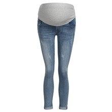 SAGACE/джинсы для женщин; Одежда для беременных; джинсовые брюки для беременных женщин; одежда для кормящих; джинсовые брюки для женщин; s