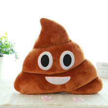 Browm Smiely Poop Pillow Plush Cushions Home Decor Kids Gift Stuffed Poop Doll(China)