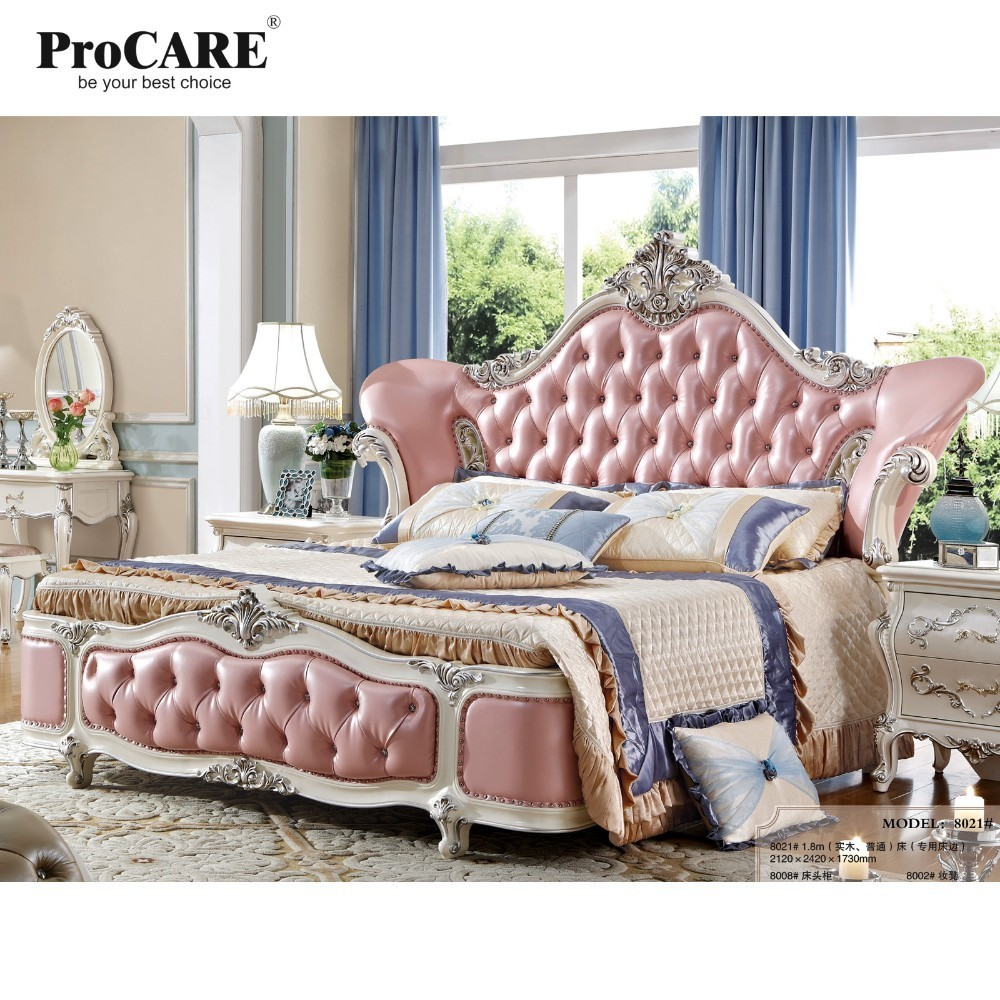 luxury European and American style furniture  royal series bedroom furniture set solid wood leather bed