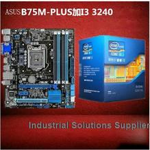 B75M-PLUS all solid state B75 motherboard with 3240 box E3