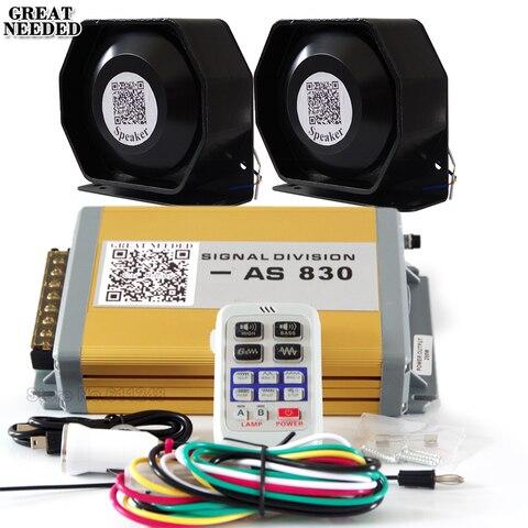 400W Police Siren Electronic Horn Car Alarm Siren AS830 Host Ultra Slim Speaker Kit 9 Tone Loudspeaker Wireless Car Styling Pakistan