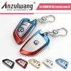 New Special Car Key Case Key Shell For BMW X1 X5 X6 7 Series 2