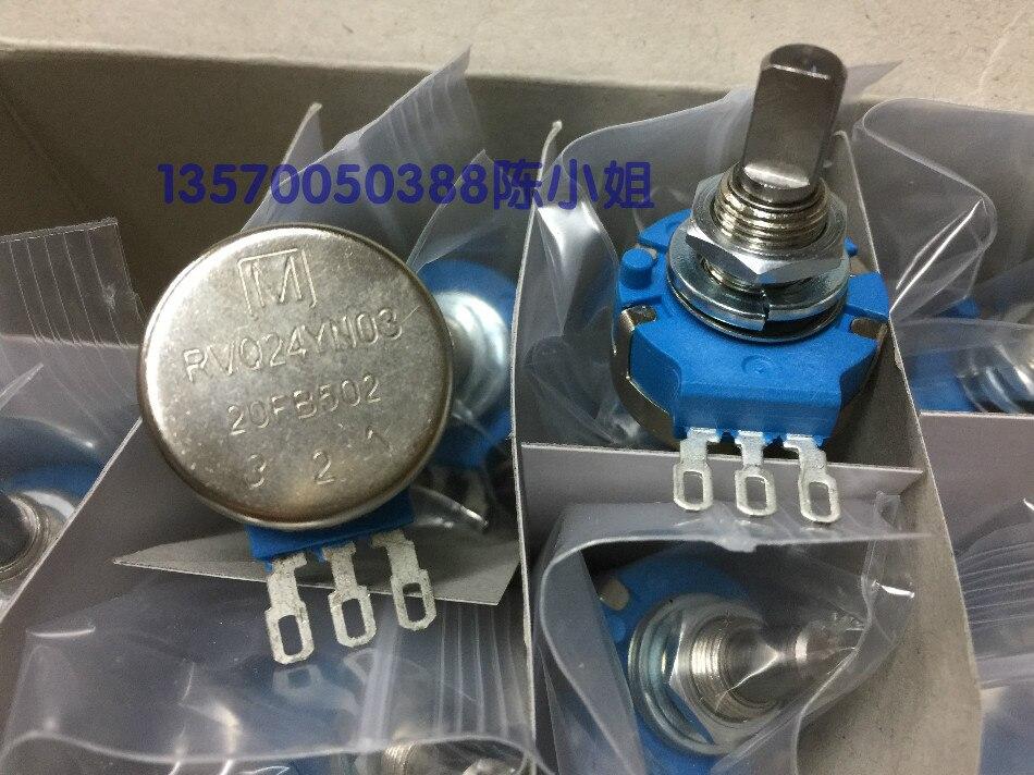 1pcs Special remote control automobile special life potentiometer B5K for RVQ24YN03 20F B502 game machine