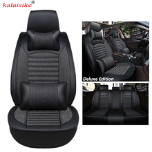 Kalaisike кожа плюс Лен крышка сиденье автомобиля автомобильных сидений Защитная крышка Обивка сиденья автомобиля Универсальный Автомобильный аксессуары для укладки