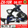 Full Fairings For 2006 2007 Kawasaki ZX10R 06 07 Hot Sale Black Blue Flames ZX 10R