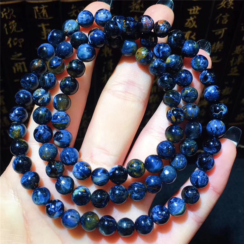 7mm Genuine Natural Pietersite Stone 3 Laps Bracelets Women Men Anniversary Stretch Crystal Round Beads Bracelet Jewelry Gift7mm Genuine Natural Pietersite Stone 3 Laps Bracelets Women Men Anniversary Stretch Crystal Round Beads Bracelet Jewelry Gift