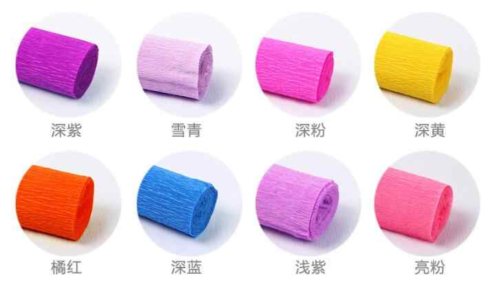 Апрель Du дети креп бумага ручной работы diy бумаги цветок материал бумаги детский сад ручной работы матер, 20 штук