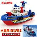 Firevessel eléctrico de agua eléctrico aerosol modelo de barco de juguete