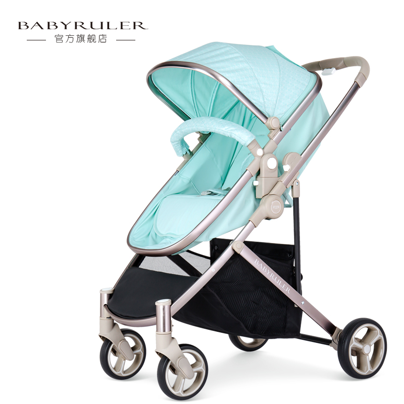 Babyruler light baby stroller one piece two-way key folding Baby carriage