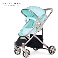 Babyruler light baby stroller one piece two way key folding Baby carriage