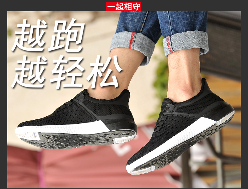 UNN Unisex Running Shoes Men New Style Breathable Mesh Sneakers Men Light Sport Outdoor Women Shoes Black Size EU 35-44 11