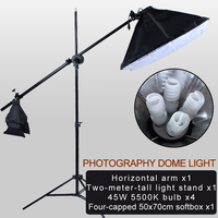 50*70cm Continuous Lighting Softbox 4 Lamp Holder Cross Bar Double Pulley Horizontal Arm 2M Light Stand 45W 5500K Bulbs 4PCS