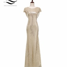 Solovedress In Stock Cap Sleeves Champagne Mermaid Sequined