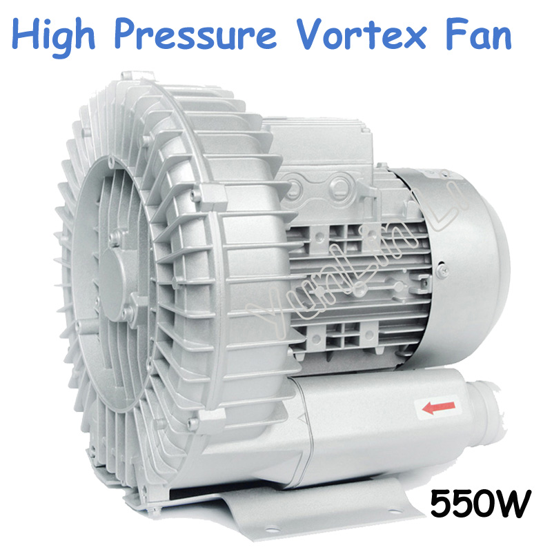 HG-550 550W High power high pressure vortex fan Blowing Ring (Large Flow Type)