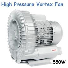 550 Watt Hochdruck Vortex Ventilator Zwei Phase Blasen Ring (Große Fluss Art) HG-550