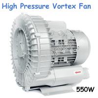 550W High Pressure Vortex Fan Two Phase Blowing Ring (Large Flow Type) HG 550