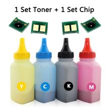 Free Shipping For HP CE310 311 312 313 Printer Toner Powder And Chip For HP LaserJet Pro CP1025/CP1025nw/M175a/M175nw/M275 MFP цена
