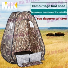 UV Privacy Pop Up Camouflage Watching Bird Photography Shed Shooting Tent Wash R