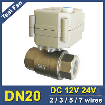 """2/3/5/7 Wires DC12V/24V Stainless Steel 3/4\"""" Electric Valve TF20-S2-B DN20 Full Port Motorized Valve With Manual Override - DISCOUNT ITEM  12% OFF Home Improvement"""