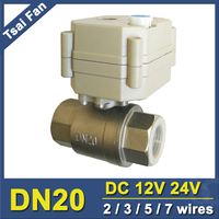 2/3/5/7 Wires DC12V/24V Stainless Steel 3/4 Electric Valve TF20 S2 B DN20 Full Port Motorized Valve With Manual Override