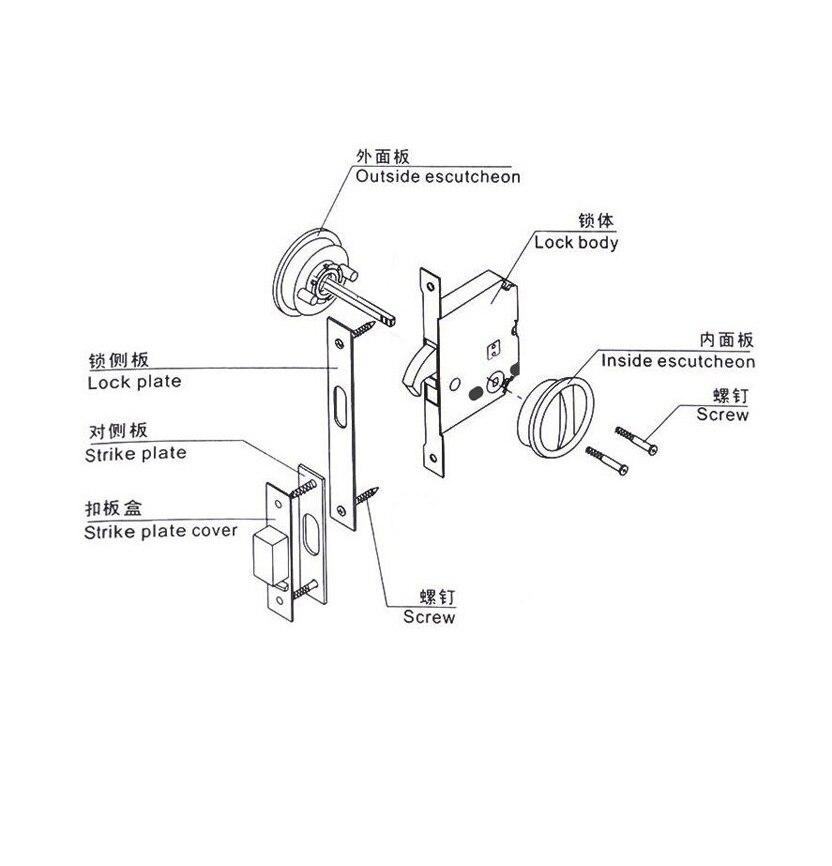 Sliding Door Lock set Kit 35-50mm Door Thickness Hook Lock Pocket door Round