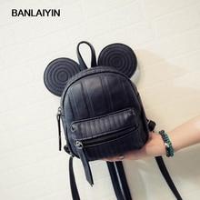 2 цвета в Корейском стиле с рисунком маленького мышонка женские кожаные рюкзаки женщины вестник сумки на плечо детей школьные сумки Mochila