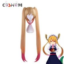 Coshome Kobayashi-san Chi No Maid Dragon Tohru парики для косплея Peluca желтый градиент розовый длинные волосы двойной хвост 100 см