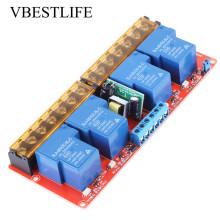 цена на AC Relay Module 100-250V 30A 4 Channel Relay High Low Level Trigger Module Hot Sale