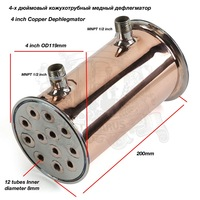 Copper tri clamp 4 (102mm) OD119 Dephlegmator/ Condenser/ Reflux. Shell and tube