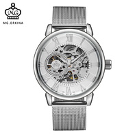 MG ORKINA Male Wristwatch Skeleton Dial Mechanical Hand Wind Men S Wrist Watches Stainless Steel Mesh
