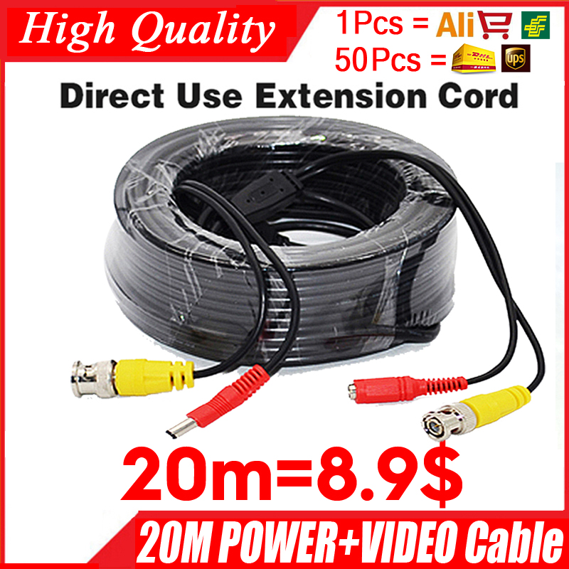 Wholesale 20m Video+power cord HD copper Camera extend Wires for CCTV DVR AHD Extension extension with BNC DC 2in1 two in Cable