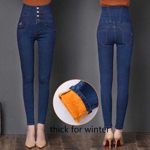 f79a24558e Mujeres Pantalones estrechos invierno Vaqueros gruesa caliente Pantalones  alta cintura Denim Vaqueros marca ropa moda tamaño