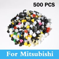500x Car Mixed Auto Bumper Rivet Retainer Push For Mitsubishi Pajero Mini Rvr Montero Sport Outlander
