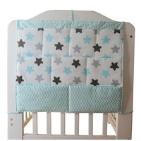 New Star Baby Cot Bed Nursery Hanging Storage Bag Crib Organizer Storage Bag 60 50cm Toy