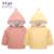 HHTU Gran Sombrero de Pana Suelta Abrigo de Bebé Ropa de Bebé Niño Niñas Otoño Invierno Botón de la Bocina Encapuchados Chaquetón prendas de Vestir Exteriores de la Chaqueta