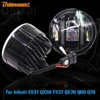 Buildreamen2 2 Pieces Car Styling LED Front Fog Light Daytime Running Lamp DRL 12V For Infiniti